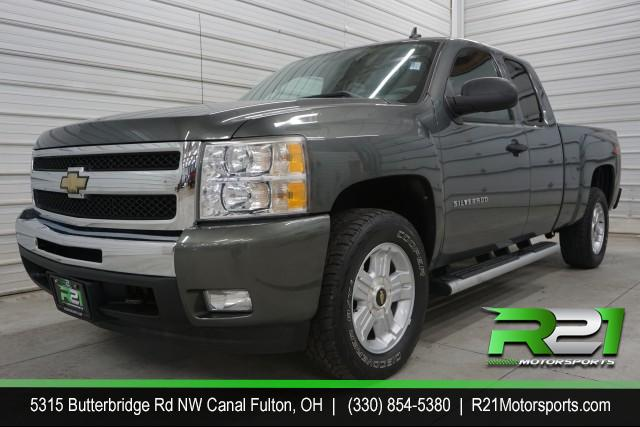 2011 Ford F-250 SD XLT SuperCab 4WD for sale at R21 Motorsports